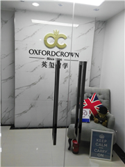 深圳英国贵族寄宿学校夏令营