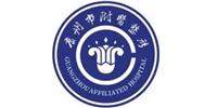 廣州附醫整形半永久培訓學校