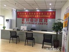 重庆会计从业资格证精品辅导班