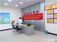 重庆会计优能精品培训课程
