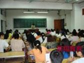 广州心理咨询师培训考证课程