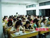 广州人力资源管理师考证培训班