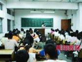 广州成人高考补习培训班