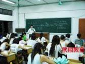 商务英语培训