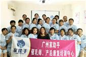 广州哪个机构的公共营养师课程教学教得好?