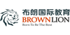 成都布朗国际英语培训中心