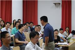 广州中才新起点教育天河五山校区图2