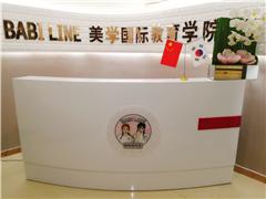 北京半永久纹绣培训课程