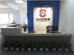 杭州企业控制与风险管理培训