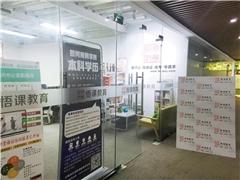 广州普通话教师证培训班