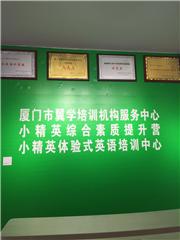 厦门初中语文补习培训课程