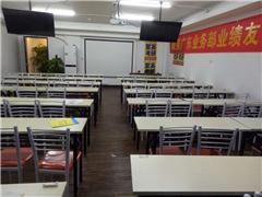 公共+专业综合课程考研半年集训营
