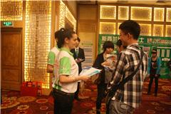 广州加拿大PEQ经验类移民项目