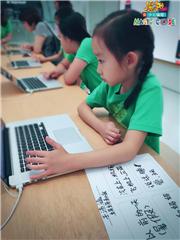 天津挑战门萨Scratch少儿编程课程