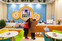 南京0-3岁布丁早期情商课程