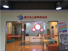 武汉7-12岁EQ高手课程