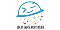 上海傲梦编程素质教育