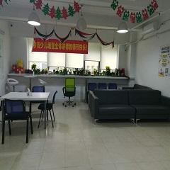 上海青少儿创意数学艺术编程TURTLEJS培训课程
