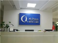 上海创客编程精品课程