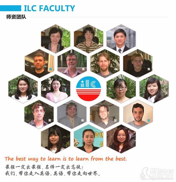 广州国际语言培训中心师资团队
