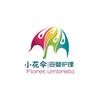 宁波小花伞母婴护理培训中心