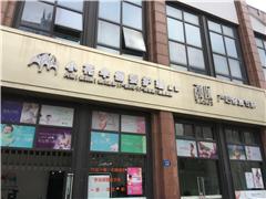 宁波高端月嫂专业培训班