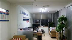 济南MPAcc培训培训课程