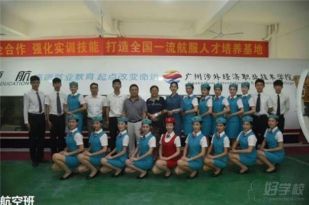 華航航空學校廣州分校師生風采