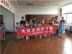无锡儿童自闭症康复训练课程