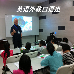 北京俄语高级语法培训课程