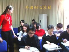 北京俄语基础A1+A2级培训班