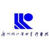 广州珠江管理专修学院