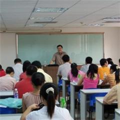 广州财务会计与审计专业自考本科培训班