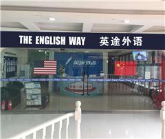 郑州英语境外生存口语培训课程