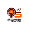 深圳芊圣国际西点蛋糕学校