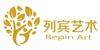 杭州列賓藝術培訓中心