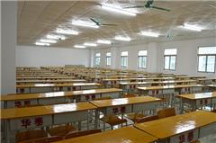華南師范大學成人高等教育專科東莞招生簡章