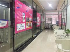 广州高级室内装潢设计培训班