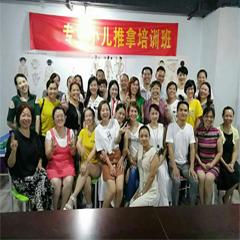 广州小儿推拿专业培训课程