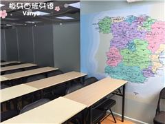 厦门西班牙语B1中级培训班