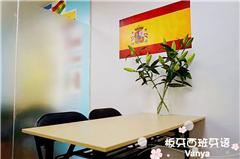 厦门西班牙语A2初级培训班