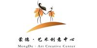 上海蒙德文化艺术创意中心