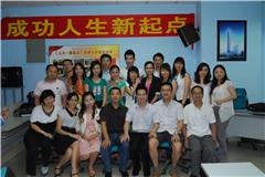 广州MBA零基础通过班课程