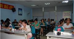 广州司法考试考前冲刺与信息点题班