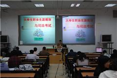 广州司法考试高分突破班