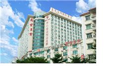 深圳零基础手机维修培训开店创业培训班