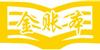 广东金帐本教育