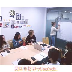 上海英语口语生活类小班课