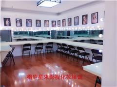 杭州影视精英化妆剧组培训班