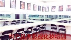 杭州中级化妆影楼培训课程